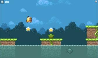 Nutmeg - screenshot 1